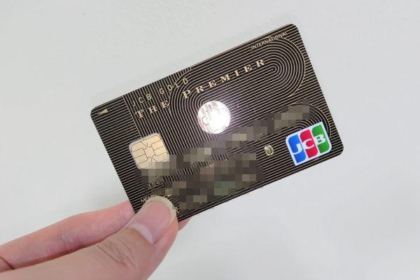 クレジットカードおすすめ
